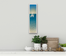 On the Beach Wall Panel (Tall)