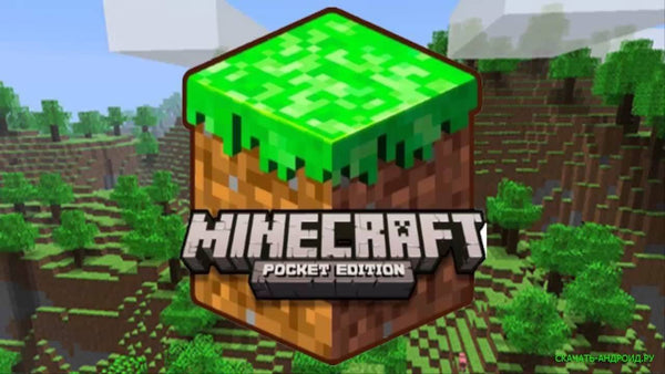 Minecraft: Pocket Edition - T4 PRO