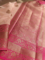 Baby pink kota saree with pink border and booties allover - EthnicRoom