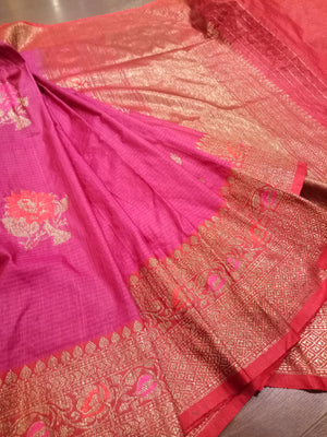 Pink dupion silk saree with golden zari weaving and Multicolor and golden flowers all over