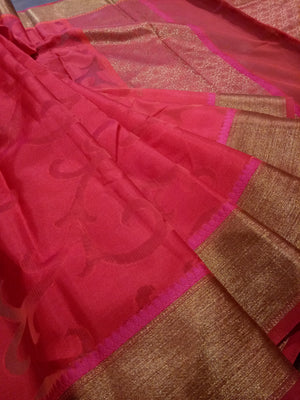 Red kota saree with jaal overall and golden zari border - EthnicRoom