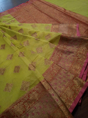 Dark neon kota saree with golden zari weaving on pink border and golden booties all over - EthnicRoom