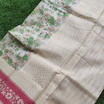 Allover green floral Printed cotton cream saree with resham floral border