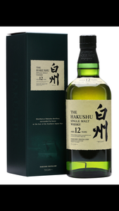 The Hakushu 12Y single malt 750ml