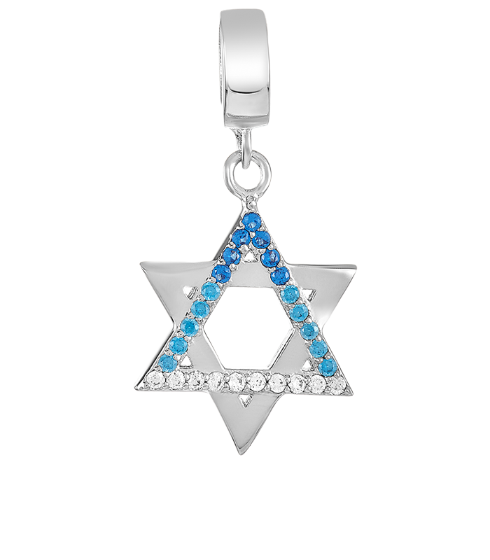 Silver Star of David charm with white and blue CZ stones for use on DBW interchangeable charm bracelets.
