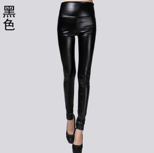 Leggings winter Women High Waist PU Leather Legging - BabyBus Stop