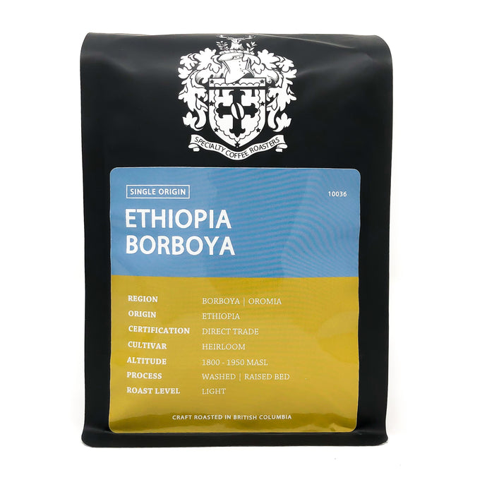 Ethiopia Borboya | 2 time Golden Bean Medal Winner