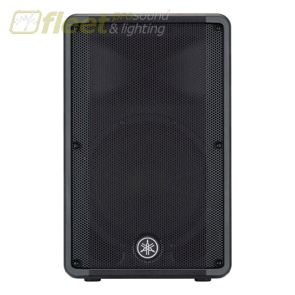 Yamaha Cbr12 Speaker Full Range Powered Speakers