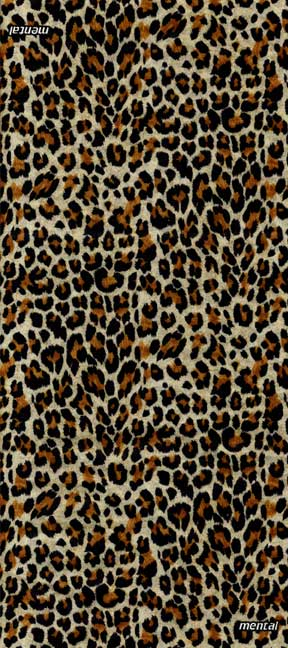 HeadCase - Leopard with Polar Fleece - mentalgear.com