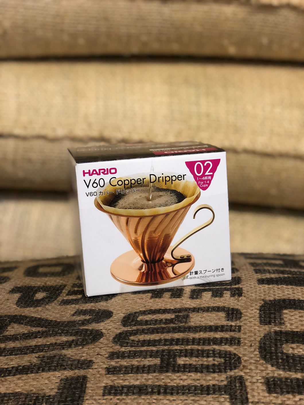 V60 Copper Dripper 02