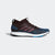 Men Pureboost RBL Shoes, Ngtred/Tramar/Cblack