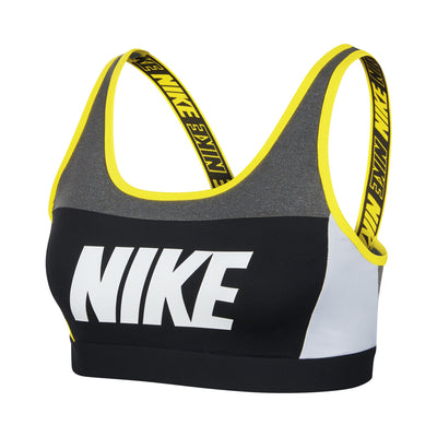 Singapore Nike Women's Sport Distort Classic Sports Bra, Carbon Heather/White/Opti Yellow