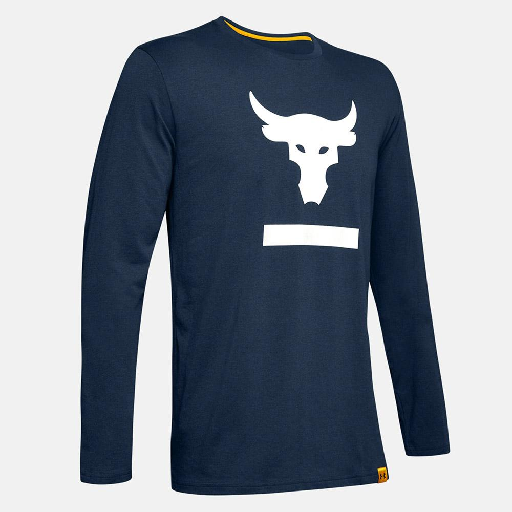 Buy Under Armour Men Project Rock Hardest Worker Long Sleeve Top Online in Singapore   Royal Sporting House