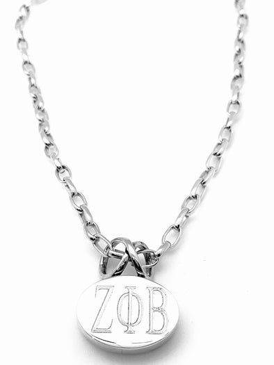 ZPB Oval Infinity Necklace