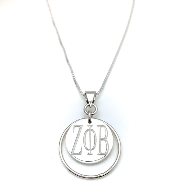 ZPB Round Pendant Necklace -Small