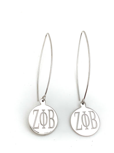 ZPB Round Thread Earrings