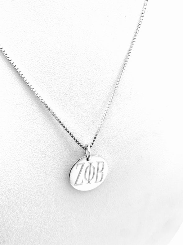 ZPB Round Pendant Necklace