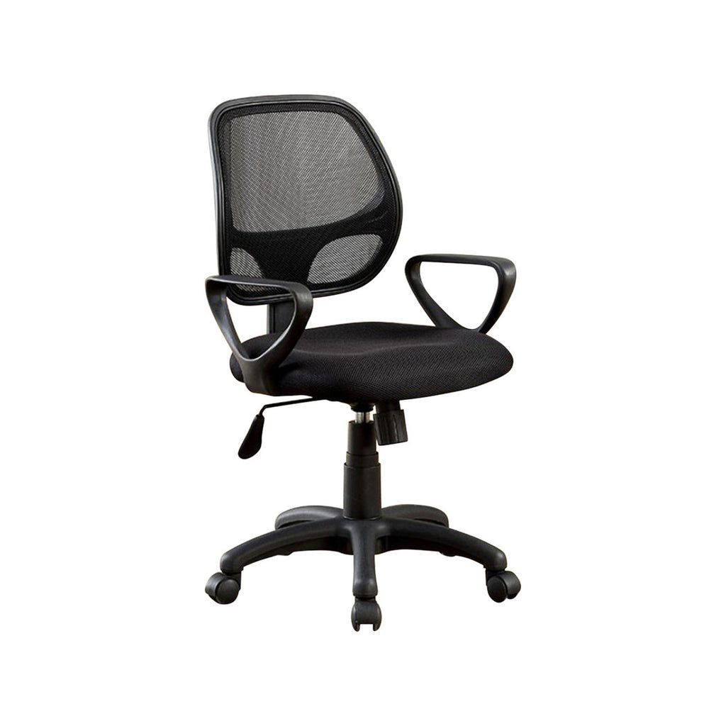 Sherman Contemporary Style Office Chair