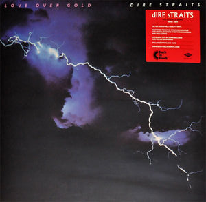 "Dire Straits ""Love Over Gold"" 180gm LP"