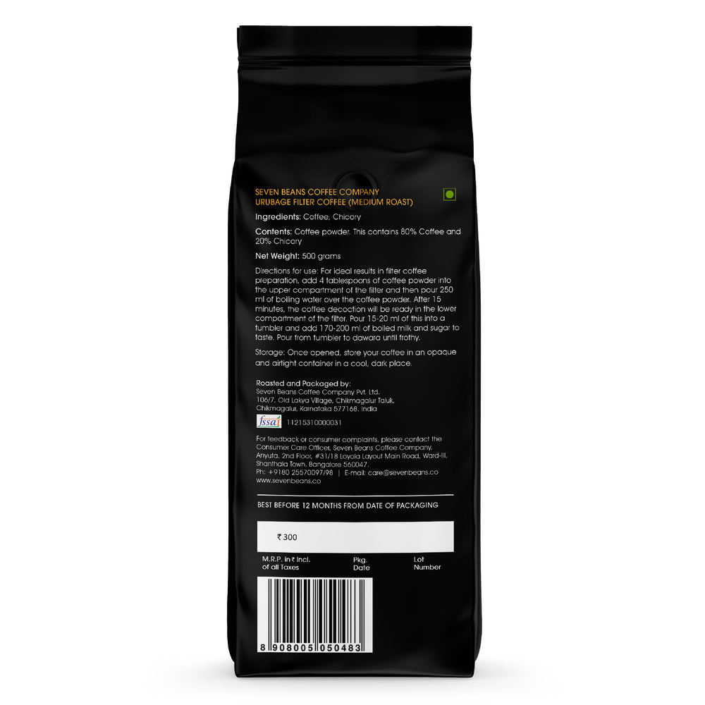 """Urubage"" South Indian Filter Coffee Powder - Coffee: 80%, Chicory: 20%"