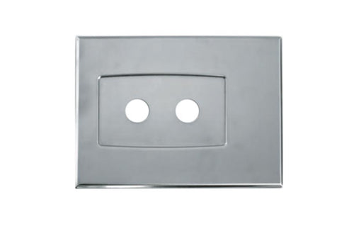 CONTOUR OVAL DECORATIVE COVER PLATE (SET OF 2)