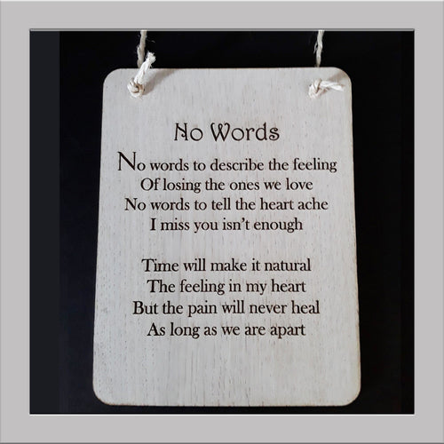 No Words Plaque