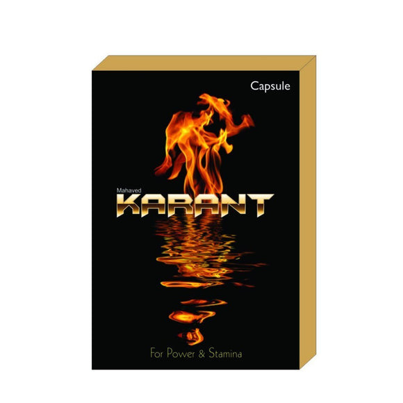 Mahaved Karant Erectile Dysfunction, Sexual Strength 20 Capsules