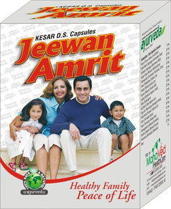 Health Care - Jeewan Amrit - Body Growth, Weight Gain, Appetizer, Immunity Booster Capsules