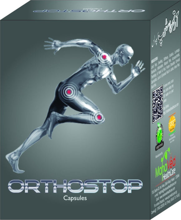 Joint Care - Orthostop - Joint Pain, Arthritis And Muscle Pain Capsules