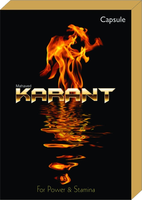 Men's Health - Karant - Erectile Dysfunction, Sexual Strength Capsules
