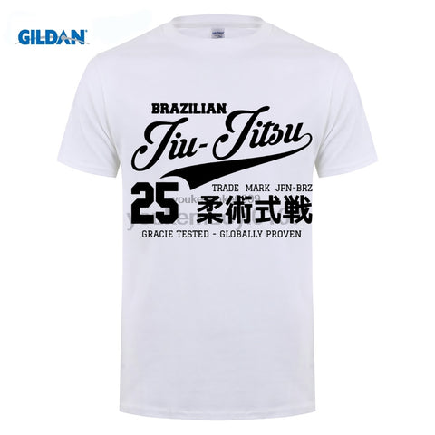 GILDAN Brazilian Jiu Jitsu T Shirt Retro - OSS Sports