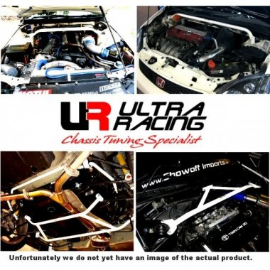 Ultra Racing Rear Anti-Roll Bar for Audi A4 (B8)