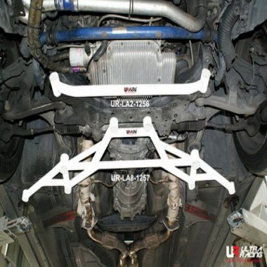 Ultra Racing Front Lower Brace for Nissan 350Z