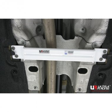 Ultra Racing Mid Lower Brace for Audi A8 (D4)