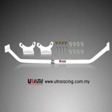 Ultra Racing Rear Strut Brace for Subaru Impreza (GC)