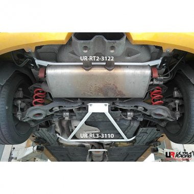 Ultra Racing Rear Lower Brace for Ford Focus ST (MK3)