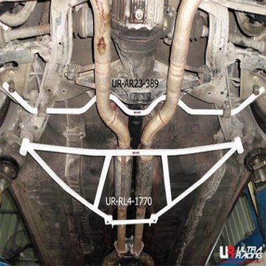 Ultra Racing Rear Lower Brace for Nissan 300ZX