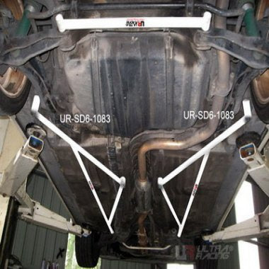 Ultra Racing Side/Other Brace for Honda Integra (DC2)