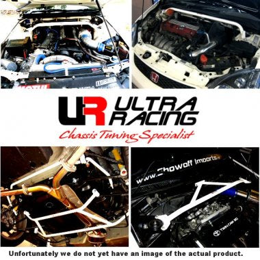 Ultra Racing Front Strut Brace for Audi A5 (8T)