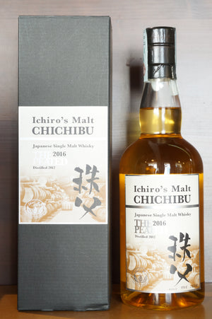 Whisky Chichibu The Peated 2016