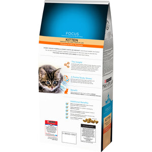 Purina Pro Plan Focus Chicken & Rice Formula Kitten Dry Cat Food