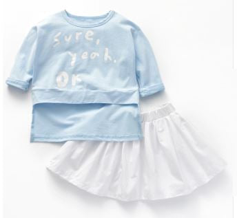 """Sure, Yeah, Ok"" Skirt Set"