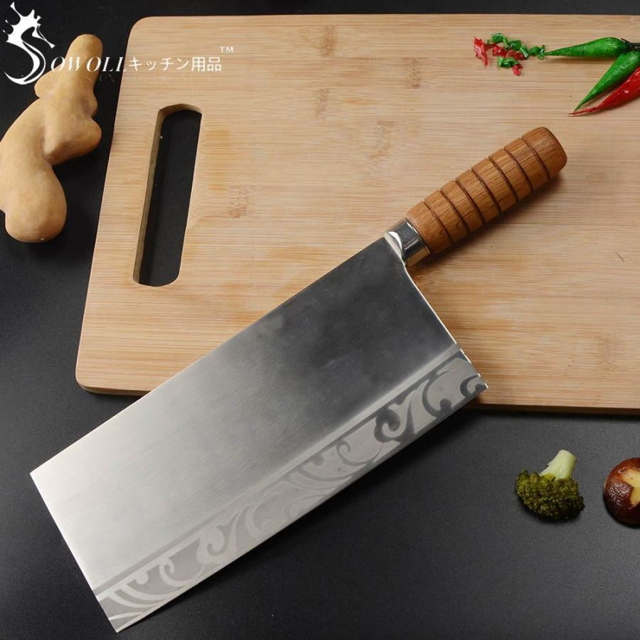 Premium Swl Xl Series Widestyle Chef Cleaver With Ultrasharp Stainless Steel Blade And Exotic Wooden Handle - 9 Inches