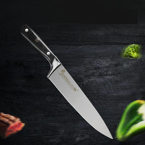 Premium SWL Series Japanese Chef Knife with UltraSharp Stainless Steel Blade - 8 Inches