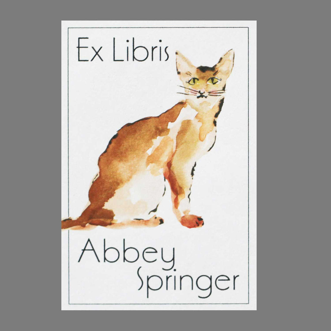 Whimsical Cat Bookplate