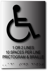 "BAL-1027 Custom ADA Compliant Signs on Brushed Aluminum - 6"" x 8"" up to 8"" x 8"" - Black"