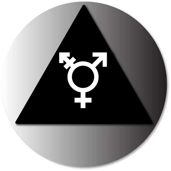 BAL-1095 Transgender/Any Gender Symbol Restroom Door Sign Black on Brushed Aluminum