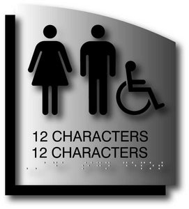 BAL-1181 Custom ADA Signs - Tactile Text, Symbols, Braille - Brushed Aluminum - Black