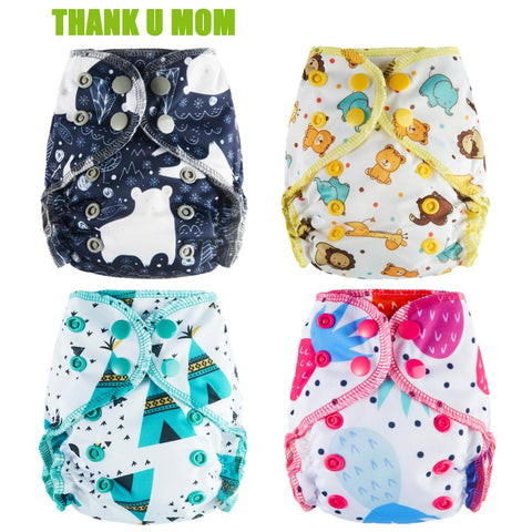 Happy Flute Healthy Organic Cotton Newborn Diapers Tiny AIO Cloth Diaper