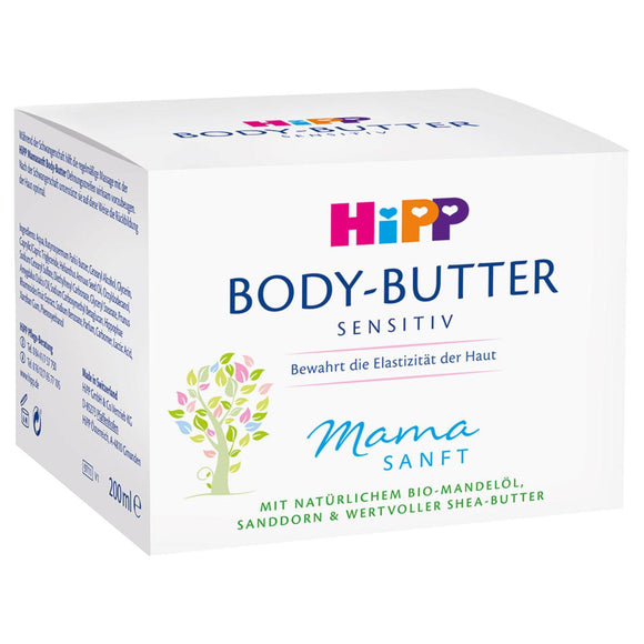Hipp, 9711 Mamas Body-Butter, 200 ml